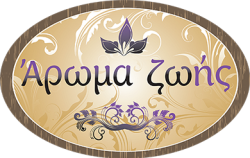 aroma_zois-mobile